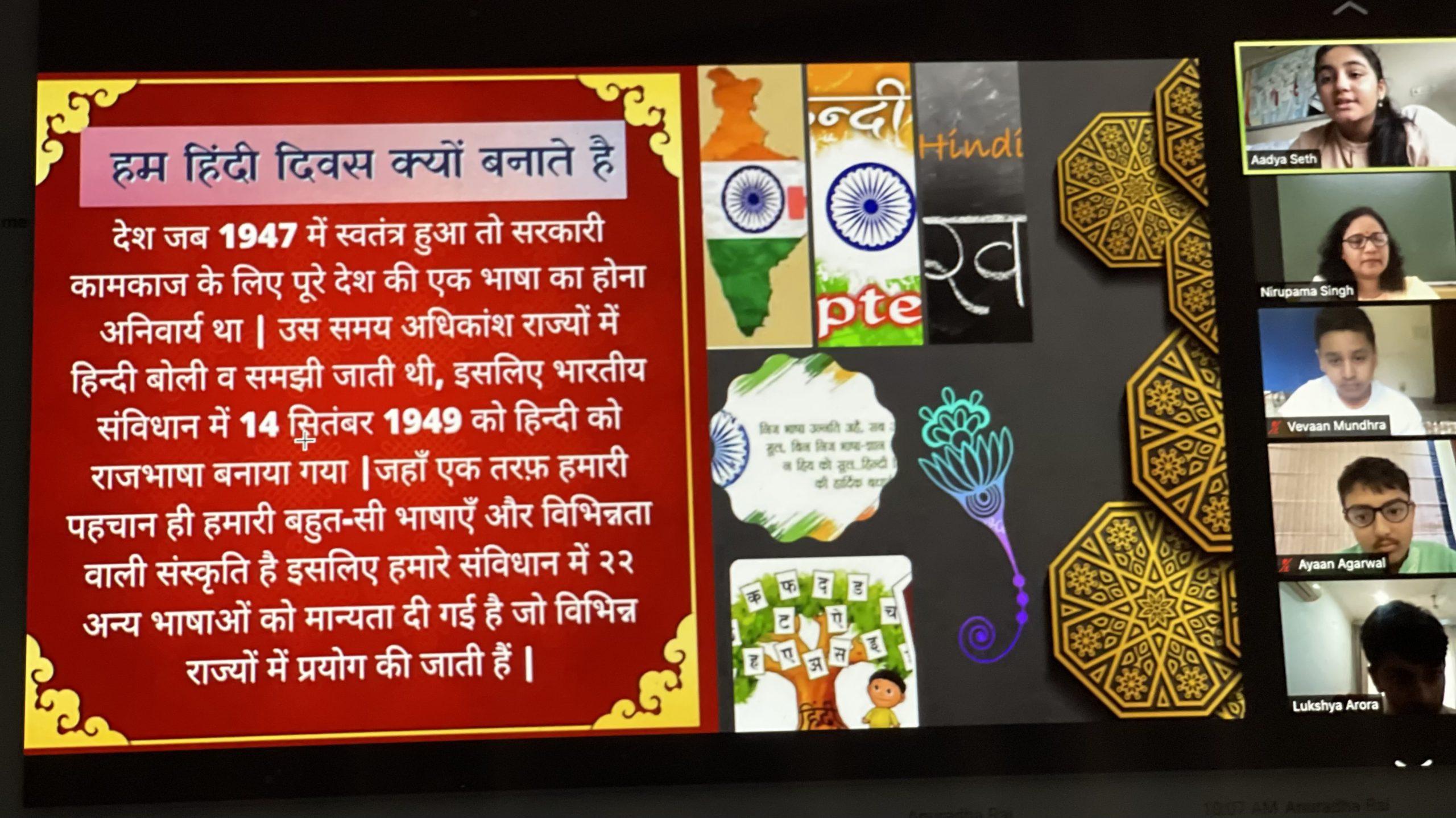 हिन्दी दिवस के उपलक्ष्य में विद्यालय में की गईं विभिन्न गतिविधियाँ ।